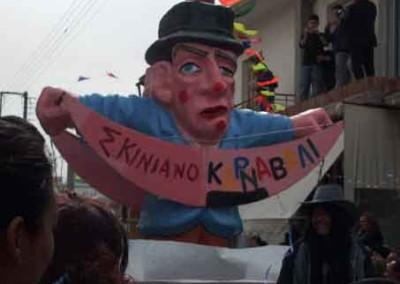 Σκινιανό καρναβάλι